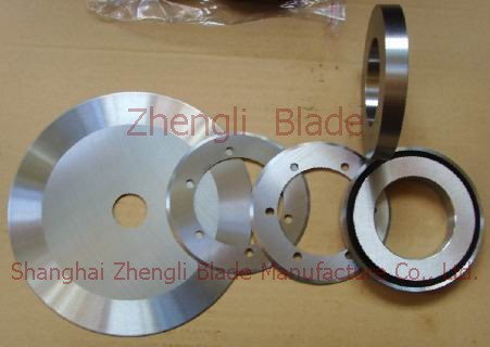 Drawings, Carbide circular knives, carbide circular blade, hard alloy round-cut knife,