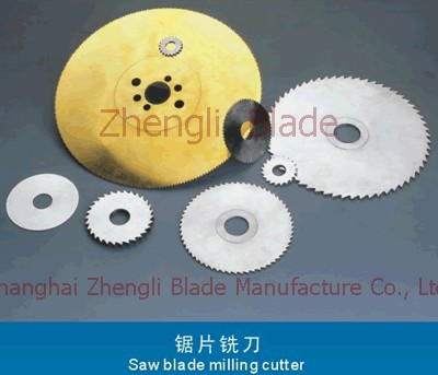 Order, Carbide slotting saw blade, saw blade for cutting granite, the overall alloy saw blade milling cutter